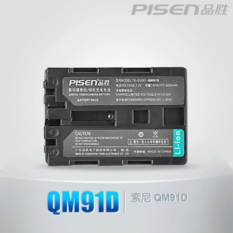 索尼qm91d相机电池