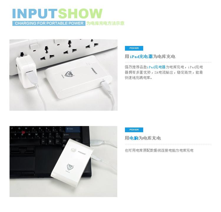 ...所有移动手机平板电脑白色 一优品eyoupin.com手机配件商城